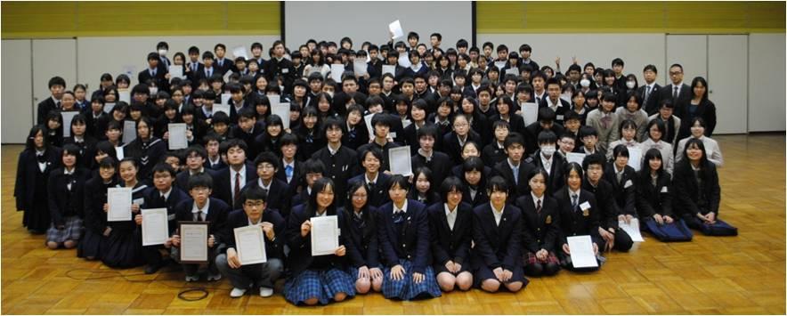 東京大会集合写真