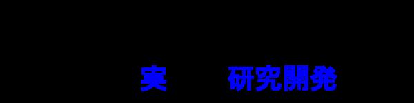 関東2016
