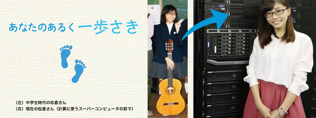 matsukura1200450