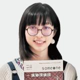 akiyama160