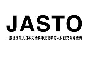 一般社団法人 日本先端科学技術教育人材研究開発機構