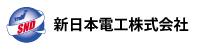 新日本電工株式会社